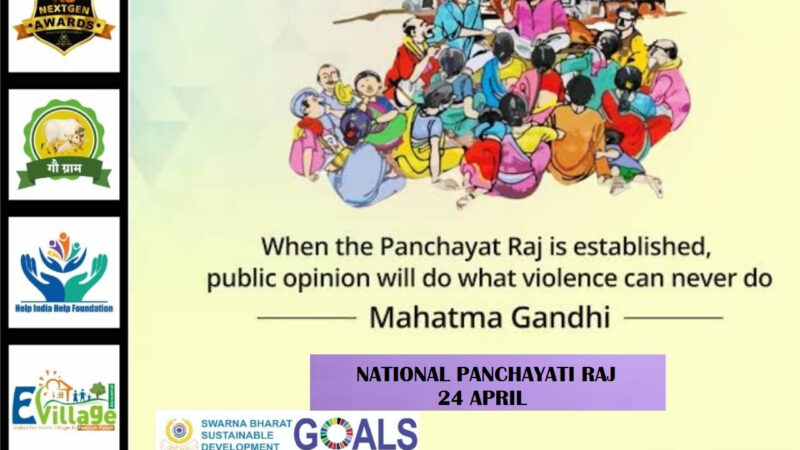 India is a nation made up of panchayats, we need to develop villages more: Peeyush Pandit